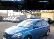 Kia Cee'd виниловые аппликации на кузове из светоотражающей пленки