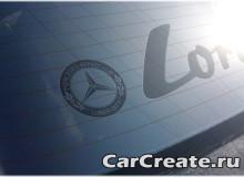 Тонировка Mercedes-Benz