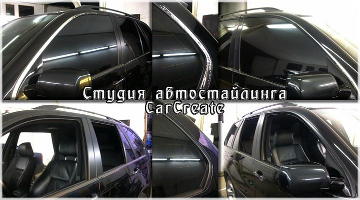 BMW X5 - оклейка молдингов