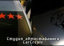 VW Passat B5 разработка эскизов и изготовление наклеек
